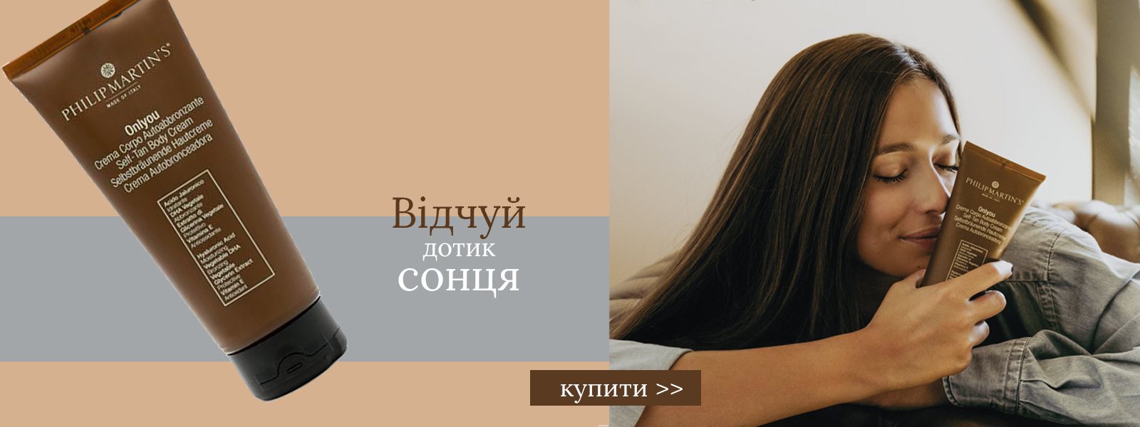 HairCare UKR